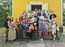 Семейный лагерь в Гегабраста